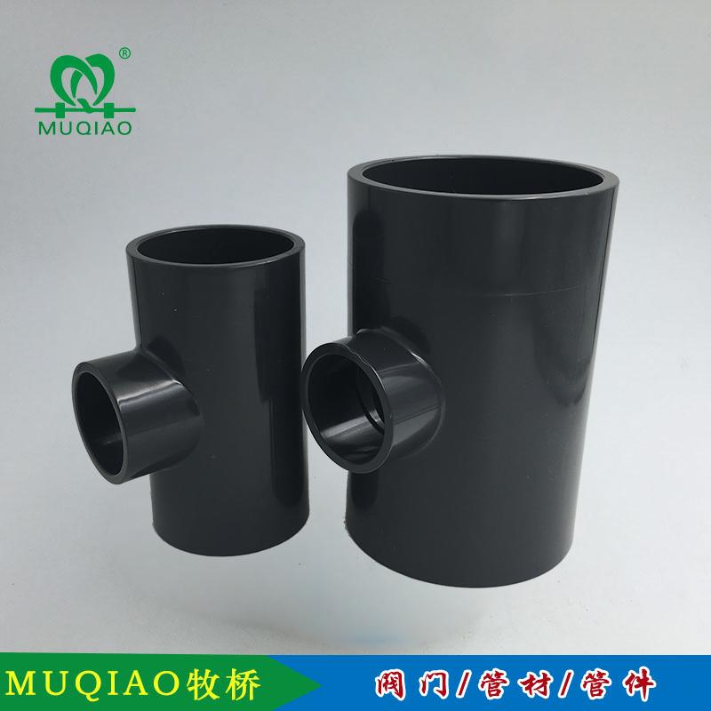 牧桥阀业科技上海有限公司upvc异径三通