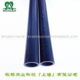 牧桥阀业科技上海有限公司upvc工业管材管件