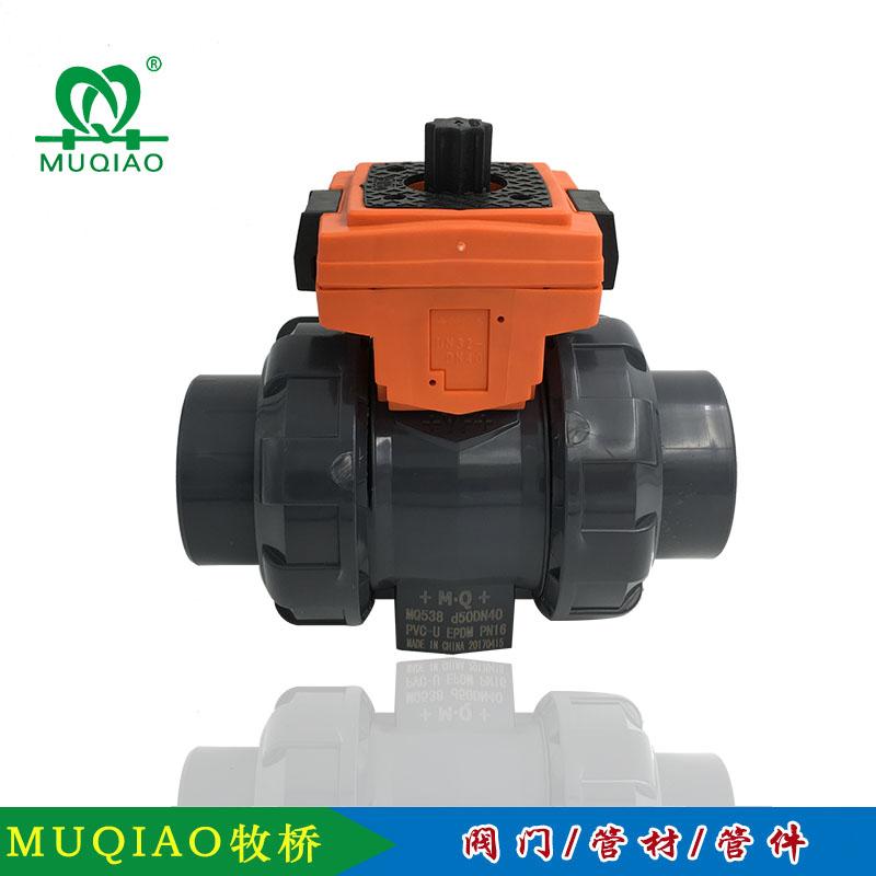 牧桥阀业科技上海有限公司upvc高平台球阀